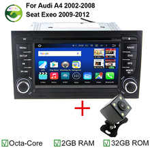 MJDXL Android 6.0 Octa Core Car DVD Multimedia Player Headunit for Audi A4 2002-2008 2GB RAM 32GB ROM Support 4G LTE WIFI BT