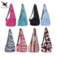 Tailup Pet Carrier Bag Oxford Dog Cat Puppy Aminal Sling Single Shoulder Bag Warm Winter Dog Front Chest Carrier Outdoor Travel(China)