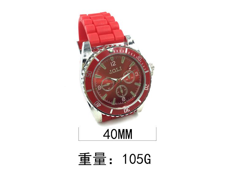 750X600