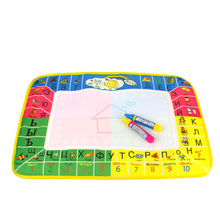 Children Paint Learning Drawing Board Russian Language Water Drawing Mat 4 Color Aqua Doodle Toys With Magic Pen For Baby Age 3+