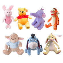 Rabbit Winnie Bear Pigglet Lumpy Elephant Roo Tiger & Eeyore Dankey Soft Plush Toy, Baby Kids Toy Gift Free Shipping