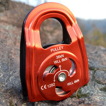 36KN Outdoor Climbing Activities Side Plate Single Pulley High Efficiency Prusik Heavy Transport Rescue Pulley Block(China)