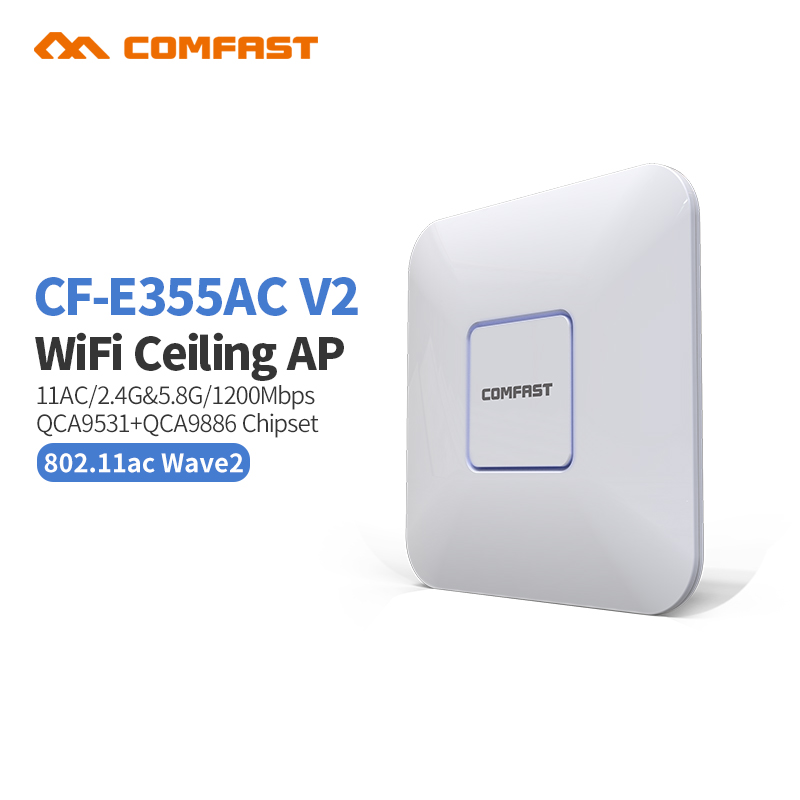 2pcs COMFAST Wireless AP CF-E355AC 1200Mbps Ceiling AP 802.11AC 5.8G+2.4G Indoor AP 48V POE Power 16 Flash WiFi Access Point