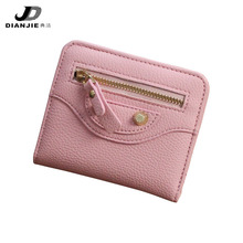 DIANJIE Short Wallet Korean Version Fashion Ladies Mini Short Simple Small Wallet Locomotive Zippered Wallet(China)