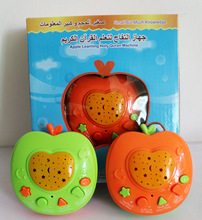 Arabic Koran Apple Story Machine Art Puzzle Learning Toy With Projection Function Group