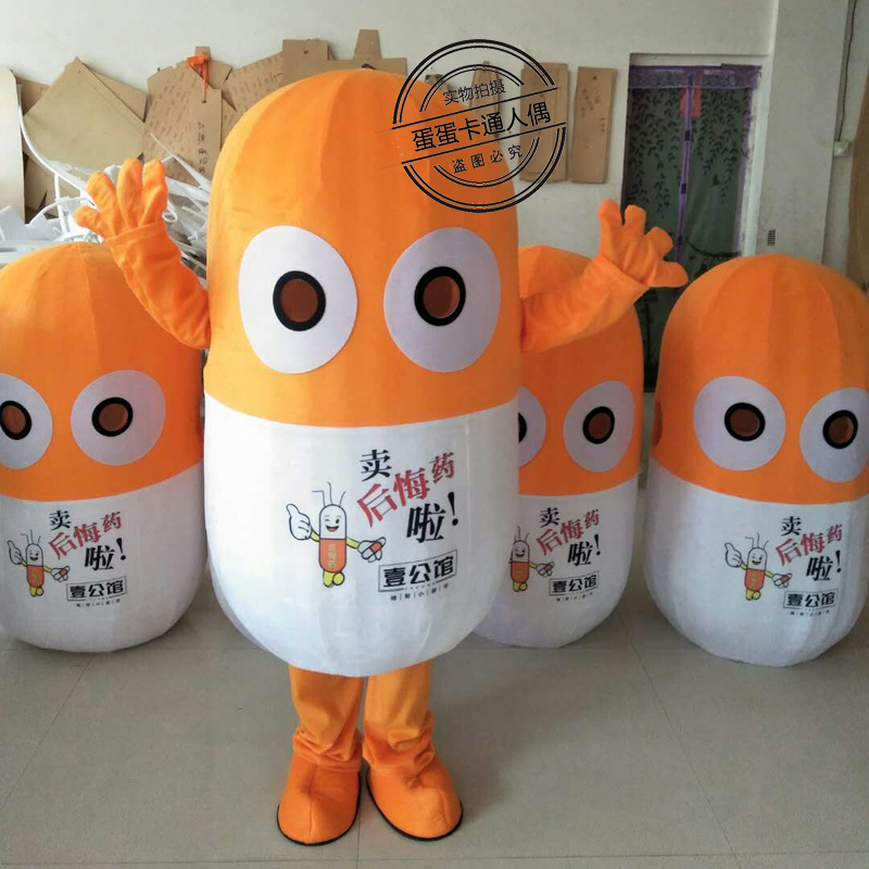 Pill Mascot Costume Suits Cosplay Party Game Dress Outfits Clothing Advertising Carnival Halloween Xmas Easter Festival Adults