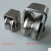 63x30mm thickness:17mm 2.5 inch V-groove 304 stainless steel wire rope sliding bearing pulley bracket