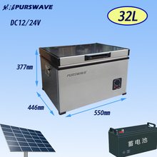 PURSWAVE 32L DC 12V24V chest FREEZER for Recreational Vehicle -18degree DC compressor freezer for RV, bus, car, truck, houseboat(China)