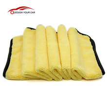 Large Size Microfiber Car Cleaning towel Cloths Car Care Microfibre Wax Polishing Detailing Towels Washing Drying Cloths 92*56cm(China)