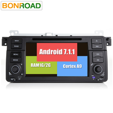 Android 7.1.1 Quad Core 1024 600 Car Video DVD Player For E46/M3/MG/ZT/Rover 75/320/318/325 Radio Rds GPS Navigation bluetooth(China)