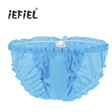 Buy iEFiEL Loose Mens Lingerie Ruffled Lace Open Butt Back Soft Bikini Briefs Wetlook Underwear Underpants Sissy Jockstraps Panties