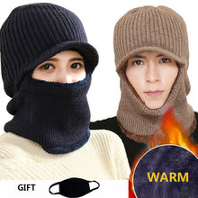 skull mask balaclava face mask winter hats for women men knitted cap neck warmer Caps Winter Hats For Men Women Beanie Fur Warm(China)