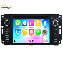 NAVITOPIA Wince 6.0 Car DVD Player Multimedia for Jeep Compass 2009 2010 2011 for Jeep Grand Cherokee 2008 2009 2010 2011 GPS