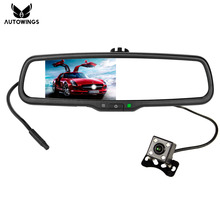 "2 in 1 HD 800*480 4.3"" TFT LCD Car Monitor Video Player Car Backup Rear View Camera Special Bracket  Automatic Adjust Brightness"