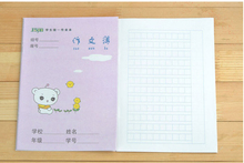 5 pcs/set ,Chinese Writing exercise book for kids and baby, Square essay workbook ,characters writing book for children(China)