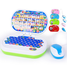 EFHH New Children with Mouse Multi-functional Puzzle Early Learning Machine Infant Reading Intelligent Toy Computer(China)