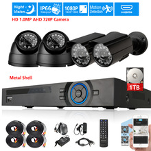 cctv system 4channel AHD HDMI 1080P recording dvr 4pcs 1MP 2000tvl IR in/outdoor weatherproof security camera system set dvr kit