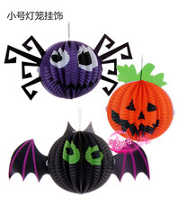 Free shipping,16*28cm ,halloween party hanging props  suppliers spider shape bat  pumpkin  retractable cylinder paper lantern