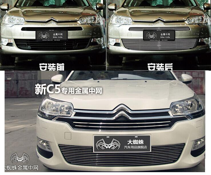 Car front bumper Mesh Grille Around Trim Racing Grills 2009 -2012 for Citroen C5  Quality Stainless steel <br><br>Aliexpress