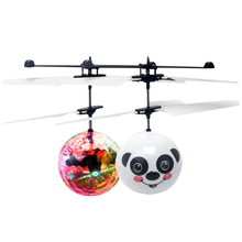 Children Flying Sensor Ball Led Flashing Light Aircraft Helicopter Induction Toy Electronic Light-Up Toys