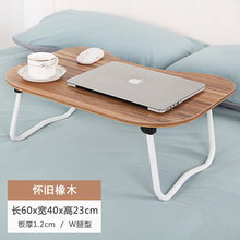 Computer Desks office home bed Furniture panel laptop desk new hot whole sale 2017 good price functional 60*40 cm multi-colors(China)