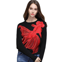 Luxury Runway Sweater Women Soft Jumper Pull Femme 2017 Autumn Winter Gold Fish Embroidery Beaded Knitted Pullovers Sweaters(China)