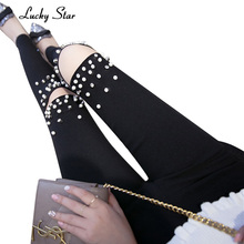 LUCKY STAR High Stretch Rivet Beading Jeans Hole Elastic Skinny Jeans Woman Pencil Pants Black Ripped Jeans Female XL 2XL D212(China)