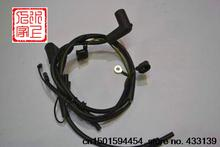 Free shipping ZONGSHEN outboard 2 stroke 6 HP ignition wire harness(China)