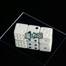 1set Incredible Mirror Reflection Color Change Amazing Funny Clear Badlands Magic ConJuring Prop Magician Trick Dice Magic(China)