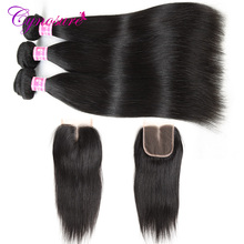 Cynosure 3 Bundles Brazilian Straight Hair Weave Bundles with Closure Middle Part Human Hair Bundles with Lace Closure non-remy(China)