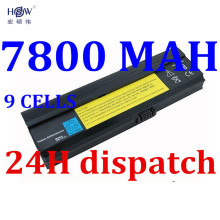 HSW 7800MAH laptop Battery For Acer Aspire 5050 5500 558X 5030 550X 5570 557X 555X 503X 5550 5580 5500 TravelMate 24xx 321 4310(China)