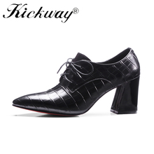 Kickway Brand High Heels Shoes Woman High Heels Pumps dress Shoes Black Heels Women Shoes High Heels Women Pumps plus size 34-43(China)