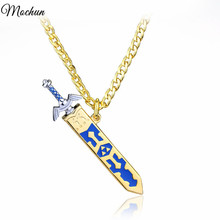 Game Legend Of Zelda Removable Master Sword Cool Pendant Gold Color Necklace For Men Of High Quality Gifts Jewelry Free Shipping