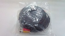 Power Video Surveillance Camera Cable BNC and DC Video Cable CCTV Home Security 100ft power cable 30M CCTV cable