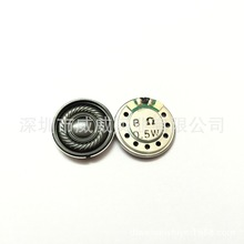 Supply 20mm internal magnetic thin iron environmental protection waterproof speaker 8 ohms 0.5 watt speakers treble(China)