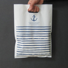 50Pcs  Navy stripes Design Beige Plastic t shirt bag Retail Shopping Bags