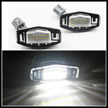18 LED License Number Plate Lights tail Lamp for Honda Accord Legend City CIVIC Car Canbus LED License Plate Lights for Honda