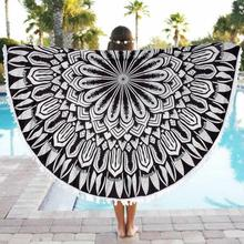 2017 NEW Round Beach Pool Home Shower Towel Blanket Table Cloth Yoga Mat 530(China)