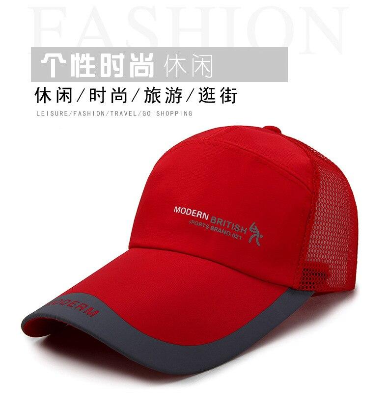 34ba8e6b 2018 Men's Women's Hats Summer Long Hat Sun Visor Gauze Breathable ...
