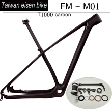 only 960g 2017 new T1000 UD carbon bike frame 29er 27.5er Mountain MTB bicycle frameset  taiwan light weight can be XDB shipping