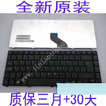 New Laptop Keyboard CAN+FR Layout For ACER 3810T 4741G 4743G 3820T 4810T