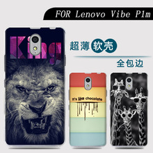 Phone case For Lenovo Vibe P1m Cute Cartoon Fashion Painted TPU Soft Phone Case Silicone Skin Back Cover Shell
