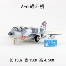 Candice guo alloy model military A-6 fighter plane airplane pull back children toy light sound birthday gift christmas present