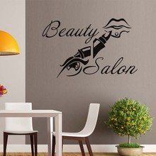 Beauty Salon Make Up Lipstick Lips Vinyl Spa Shop Home Decor Wall Art Decal Sticker Window Black Waterproof For Living Room