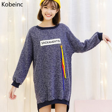 Buy Kobeinc 2017 New Clothes Pregnant Women Spring Autumn Fashion Letter Pregnancy Sweatshirt Casual Loose Maternity Hoodies for $13.01 in AliExpress store