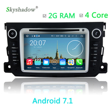 2G RAM Android 7.1 Car multimedia DVD Player gps map navigation For Benz Smart Fortwo 2012 2013 2014 camera OBD TV Radio BT WIFI(China)