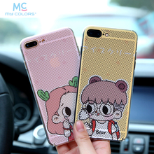 New Ice Cream Boy Girl Cartoon Animal For iphone 7 Case Cover Kiss Me Good Luck Cases For iphone 7 Plus Phone Shell
