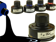 50 ML HERO Fountain pen ink glass bottle 4 Colors to choose School and office stationery Free Shipping(China)