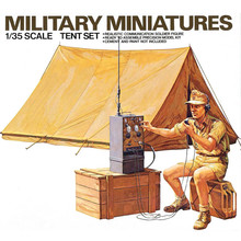 OHS Tamiya 35074 1/35 Military Tent Set Assembly Military Miniatures Model Building Kits
