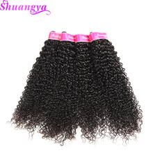 Shuangya Hair Mongolian Kinky Curly hair Weave Bundles Natural Color 100% Human Hair extensions 10-28Inch Non Remy hair Weft(China)